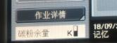 AD289,柯美287载体初使化