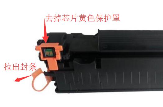HP 88A硒鼓打印白纸