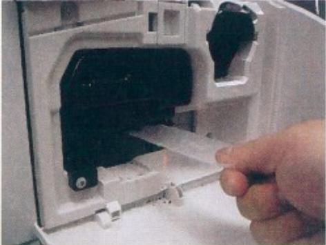 富士施乐S1810复印机换鼓及复位方法