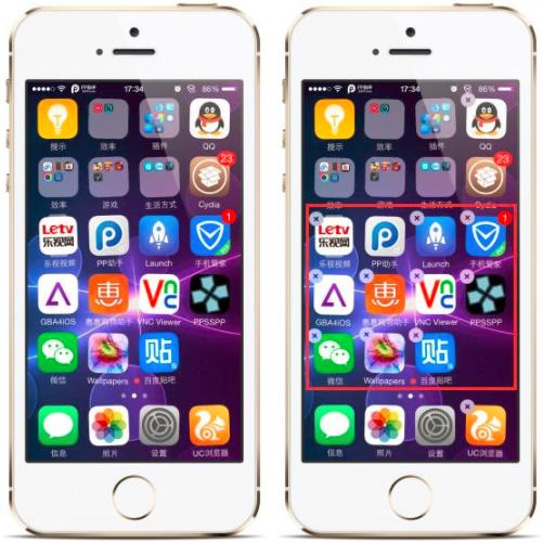 如何防止iPhone软件被误删