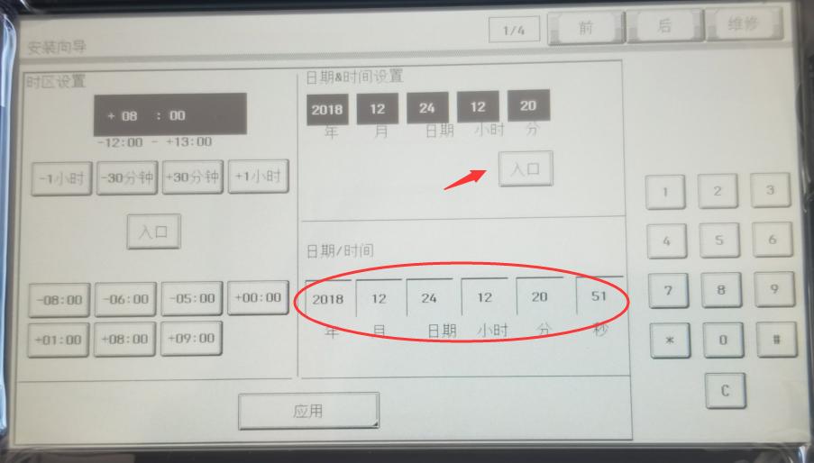 柯美C226新装机复印有细线条