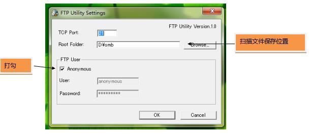 柯美266,306,205i网络FTP扫描安装方法及FTP软件下载